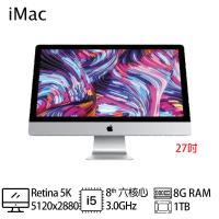 Apple iMac 3.0GHz六核心八代8G桌上型電腦2019(MRQY2TA/A)