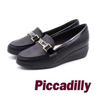 Piccadilly 高雅淑女 增高楔型鞋 - 黑 (另有米/藍)