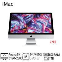 Apple iMac 3.7GHz六核心九代8G桌上型電腦2019(MRR12TA/A)