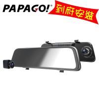PAPAGO! RAY Lite電子後視鏡雙鏡行車紀錄器(到府安裝)