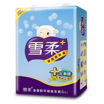 雪柔 平版衛生紙300張x6包x6串