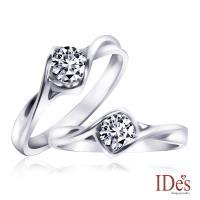 IDes design GIA證30分F/VS2八心八箭頂級車工3EX鑽石戒指/18K(IW051-30)