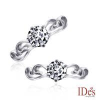 IDes design GIA證30分E/SI1八心八箭頂級車工3EX鑽石戒指/18K(IW014-30)