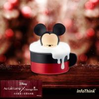 【InfoThink】迪士尼系列USB泡泡歐蕾小夜燈收納盒(米奇)