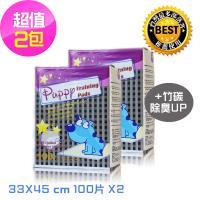 Huppy 哈比狗狗訓練尿布墊2包裝 (33cm*45cm 100片/包)