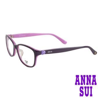 【ANNA SUI 安娜蘇】日系小臉框薔薇造型光學眼鏡-薰衣草/紫(AS610-717)