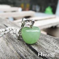 Hera 赫拉 天然東菱玉精雕蘋果平平安安純銀項鍊/鎖骨鍊