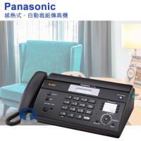 Panasonic 松下國際牌感熱紙傳真機 KX-FT983 (鈦金黑)