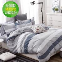 eyah宜雅 台灣製200織紗天然純棉新式雙人兩用被加大床包五件組-追夢人-灰