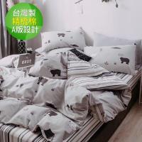 eyah宜雅 台灣製200織紗天然純棉新式雙人兩用被加大床包五件組-北歐叢林狸與熊