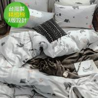 eyah宜雅 台灣製200織紗天然純棉新式兩用被雙人床包五件組-北歐叢林狸與熊