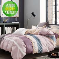 eyah宜雅 台灣製200織紗天然純棉新式雙人兩用被單人床包四件組-追夢人-紅