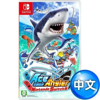 任天堂NS Switch 王牌釣手Nintendo Switch版(Ace Angler)-中文版