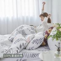BUHO 天然嚴選純棉雙人加大三件式床包組(清羽飛揚)