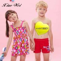 沙麗品牌 時尚女童連身裙裝 NO.H19801