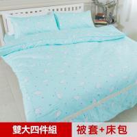 米夢家居-100%精梳純棉印花床包+雙人兩用被套四件組(北極熊藍綠)-雙人加大6尺