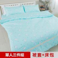 米夢家居-100%精梳純棉印花床包+單人兩用被套三件組(北極熊藍綠)-單人3.5尺