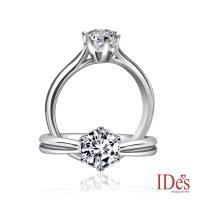 IDes design GIA證50分E/VS2八心八箭頂級車工3EX鑽石戒指/18K(IDR0294)