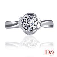 IDes design GIA證50分F/VS2八心八箭頂級車工3EX鑽石戒指/18K(IDR0191)