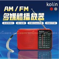 Kolin歌林 AM / FM多媒體撥放器(紅/銀 隨機出貨) KCD-EH3001