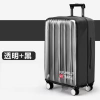 PUSH!旅遊用品彈力PVC免拆卸防水行李箱保護套S64黑30吋