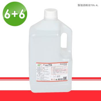 【超值組】醫強75%酒精 酒精液 4公升x12 桶(乙類成藥)