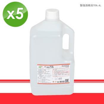 【超值組】醫強75%酒精 酒精液 4公升x5桶(乙類成藥)