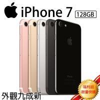【福利品】Apple iPhone 7 128G 4.7吋智慧型手機 (超值贈專用保護殼+保護貼)