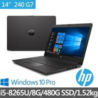 HP 惠普 240 G7 商用效能筆電 (14吋/i5-8265U/8G/480G SSD/W10P)