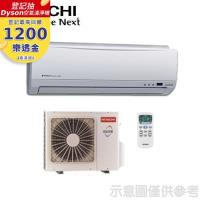 無贈品價更低★HITACHI日立冷氣 3坪變頻一對一分離式空調 RAC-22UK/RAS-22UK-省
