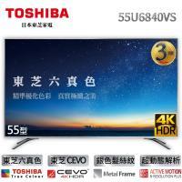 TOSHIBA 東芝 六真色55型4K HDR智慧聯網LED液晶顯示器+視訊盒 (55U6840VS)-送基本安裝