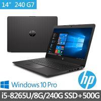 HP 惠普 240 G7 商用效能筆電 (14吋/i5-8265U/8G/240G SSD+500G/W10P)