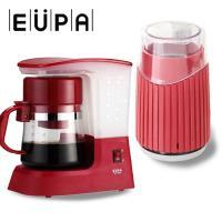 限時下殺  EUPA 優柏 多功能咖啡機+磨豆機 TSK-1948_TSK9282咖啡超值組