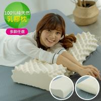 eyah 宜雅 100%釋壓透氣天然乳膠枕(任選)-1入