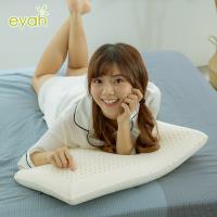 eyah 宜雅 100%釋壓透氣天然乳膠枕-平面麵包型(1入組)