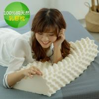 eyah 宜雅 100%釋壓透氣天然乳膠枕-按摩顆粒型(2入組)