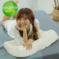 eyah 宜雅 100%釋壓透氣蜂巢式天然乳膠枕-人體工學型(1入組)