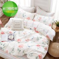 eyah 100%台灣製寬幅精梳純棉涼被雙人床包四件組-春天紅薔薇