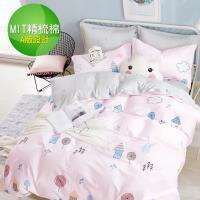eyah 100%台灣製寬幅精梳純棉單人床包雙人被套三件組-歐風粉紅小屋