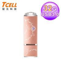 【TCELL 冠元】USB3.0 32GB 絢麗粉彩隨身碟-玫瑰金