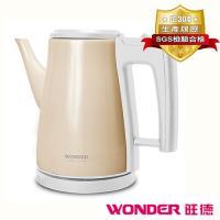 WONDER 旺德 0.8L迷你不鏽鋼快煮壺-香檳金 WH-K21BR