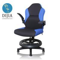 【DIJIA】B0053索爾腳圈固定兒童椅電腦椅(二色任選)