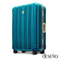 Deseno 酷比旅箱II 鋼琴鏡面 深鋁框 拉桿箱 旅行箱 24吋 行李箱 DL2616 綠金