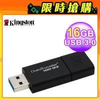 【Kingston 金士頓】DataTraveler 100 G3 (DT100G3/16GB) USB 隨身碟