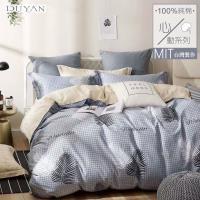 DUYAN竹漾- 台灣製100%精梳純棉雙人加大床包三件組-淺淺葉影