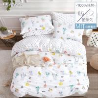 DUYAN竹漾- 台灣製100%精梳純棉雙人四件式舖棉兩用被床包組-療癒小盆