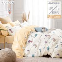 DUYAN竹漾- 台灣製100%精梳純棉雙人加大四件式舖棉兩用被床包組-動物狂歡節