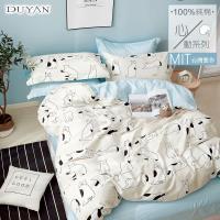 DUYAN竹漾- 台灣製100%精梳純棉雙人床包被套四件組-懶洋貓