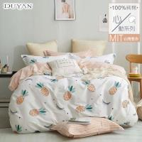 DUYAN竹漾- 台灣製100%精梳純棉雙人床包三件組-甜蜜菠蘿