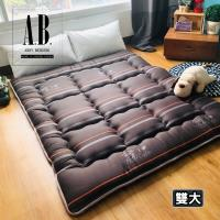 [AndyBedding]MIT 8cm純棉止滑日式床墊(愛咖啡)-雙人加大6尺